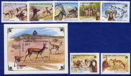 UZBEKISTAN 1996 Mammals Set And Block MNH / ** - Uzbekistan