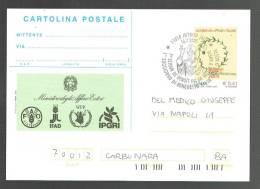 BENEDETTO XVI - SOGGIORNO A INTROD  -  TIMBRO 16.7.2005 - CARTOLINA POSTALE - Papi