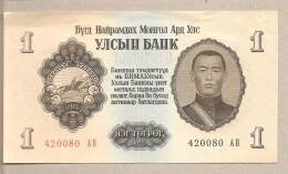 Mongolia - Banconota  Non Circolata FDS Da 1 Tugrug P-28 - 1955 - Mongolia