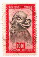 Belgian Congo Stamp - Congo Belge