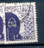 MAROC MARRUECOS MOROCCO YVERT & TELLIER NR. 279 - Marokko (1956-...)
