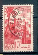 MAROC MARRUECOS MOROCCO YVERT & TELLIER NR. 260A - Marokko (1956-...)