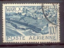 MAROC MARRUECOS MOROCCO YVERT & TELLIER NR. POSTE AERIENNE  63