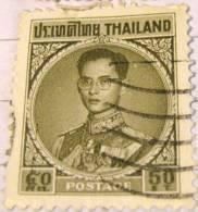 Thailand 1963 King Rama IX 50s - Used - Thailand