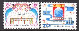 PRC 1628-9   * - 1949 - ... People's Republic