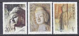 PRC 2458+  **    BUDDHA - 1949 - ... People's Republic