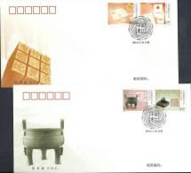 China 2012#32 China Audit National Audit Office Contemporary Emblem FDC - 2010-...