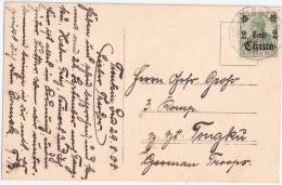 China TIENTSIN DEUTSCHE POST 2 Cents 28.8.1908 Gelaufen Nach TONGKU German Troops Auf Private Fotokarte Paiho River - Offices: China