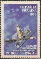 Space. Ukraine 1996. 1st Ukrainian Satellite. Michel 177 MNH. - Raumfahrt