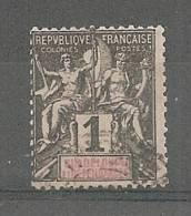 Guadeloupe N°27 (o) - Usati
