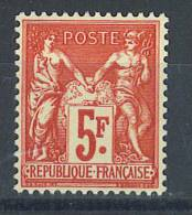 VEND TIMBRE DE FRANCE N� 216 , XX  !!!!