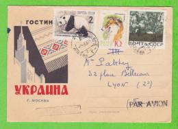 Sur Enveloppe PAR AVION (15,5cm X 11cm) - URSS - 3 Timbres Différents - Brieven En Documenten