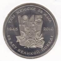 @Y@  Kazakhstan 50 Tenge  2010  Unc     (item 2011) - Kazakhstan