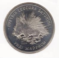 @Y@  Kazakhstan   50 Tenge  2009  Unc     (item 2015) - Kazakhstan