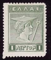 GRECE  1911-21  -  Y&T  179  -  NEUF* - Ongebruikt