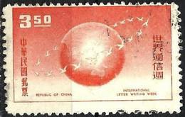 REPUBLIC Of CHINA..1959..Michel # 344...used. - 1945-... Republiek China