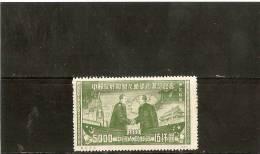 CHINE Republique Populaire N 147 Neuf émis Sans Gomme N De Série Et De Parution 4.4.2 - Cina Del Nord 1949-50