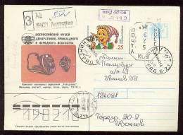 MAIL Used Cover Stationery USSR RUSSIA Provisory Petersburg Leningrad Decorative Art Pearl Pinocchio - Lettres & Documents