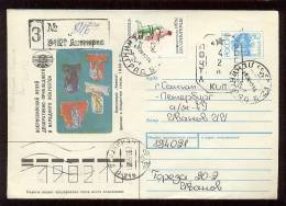 MAIL Used Cover Stationery USSR RUSSIA Provisory Petersburg Leningrad Olympic Barcelona Fight Japan - 1992-.... Föderation