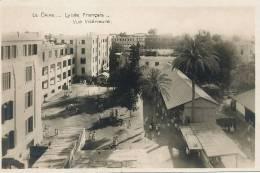 Cairo  Le Caire Lycée Français Vue Interieure Mission Laique Beyrouth, Teheran, Alexandrie, Etc - Le Caire