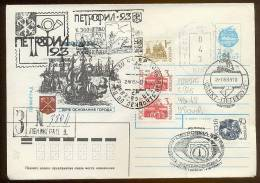 MAIL Used Cover Stationery USSR RUSSIA Sail Petersburg Cruiser Provisory Exhibition Leningrad - 1992-.... Föderation