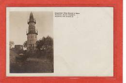 ETHIOPIE / ABYSSINIE / RELIGION / Ancien Minaret à Harar - Ethiopie