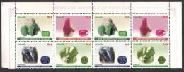2012 Gems And Minerals Of Pakistan, Stone Ruby Sapphire Emerald Peridot, 2 Full Set Block MNH - Minerals