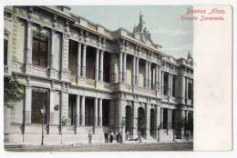 AMERICA ARGENTINA BUENOS AIRES SCHOOL SARIMENTO OLD POSTCARD - Argentina