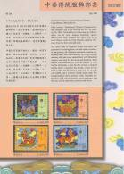 Folder 2007 Traditional Chinese Costume Stamps - Military Official Bu Fu Lion Leopard Tiger Cilin - Textile