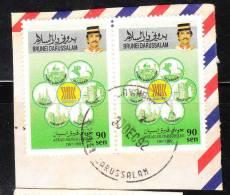 Brunei 1992 ASEAN 25th Anniv. Pair Used - Brunei (1984-...)