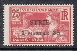 SYRIE N°123 N* - Syria (1919-1945)