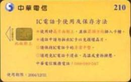 = TAIWAN - IC 00B014  =  MY COLLECTION - Taiwan (Formosa)