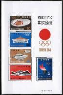 JAPAN 1964 - SS Michel No 73 - MNH - 1926-89 Emperador Hirohito (Era Showa)