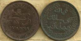 MUSCAT & OMAN 1/4 ANNA  INSCRIPTIONS FRONT ARABIC INSCRIPTIONS BACK 1315-1897 VF KM9.3 READ DESCRIPTION CAREFULLY !!! - Oman