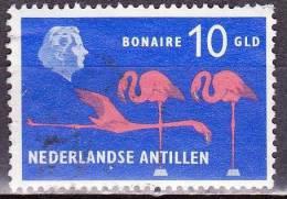 Ned. Antillen 1973 Aanvullingszegels Koningin Juliana 10 GLD NVPH 468