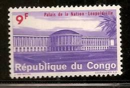 CONGO OBLITERE - República Del Congo (1960-64)