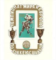 CCCP - 1973 - Nuovo - Sport - Hockey - Mi Block 84 - Hockey (su Ghiaccio)