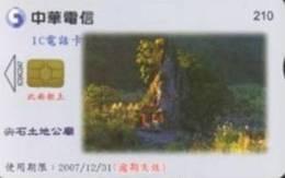 = TAIWAN - IC 04C047  =  MY COLLECTION - Taiwan (Formosa)