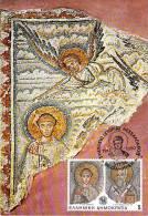 GRECE  CARTE MAXIMUM NUM YVERT  1565 THESSALONIQUE 2300 ANS MOSAIQUE ST METHODE ET ST DIMITRIOS - Maximum Cards & Covers