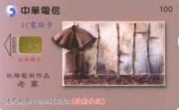 = TAIWAN - IC 05C013  =  MY COLLECTION - Taiwan (Formosa)