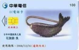 = TAIWAN - IC 05C022  =  MY COLLECTION - Taiwán (Formosa)