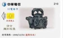 = TAIWAN - IC 05C031  =  MY COLLECTION - Taiwan (Formosa)