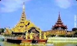 Myanmar - Pyi Gyi Royal Barget, 200 Units, 1998, Mint