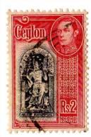 Ceylon Postage Stamps - 1938-49 KGVI  2r Black And Carmine Used SG 396 #4486a - Sri Lanka (Ceylan) (1948-...)