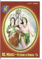 SS. COSMA E DAMIANO - GINOSA (TA)  - M - PR - Religione & Esoterismo
