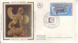 FRANCE FDC Premier Jour ARPHILA PARIS 9 Juin 1975 Timbre 3,00f Expo Internationale ART Et PHILATELIE - FDC