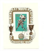 CCCP - 1973 - Usato - Sport - Hockey - Mi Block 84 - Hockey (su Ghiaccio)