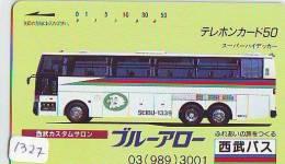 Télécarte Japon * BUS * Japan Phonecard * Auto * Car (1327) Voitures * Telefonkarte * - Cars