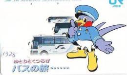 Télécarte Japon * BUS * Japan Phonecard * Auto * Car (1328) Voitures * Telefonkarte * - Cars