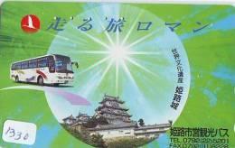 Télécarte Japon * BUS * Japan Phonecard * Auto * Car (1330) Voitures * Telefonkarte * - Cars